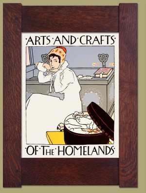Arts & Crafts of the Homelands Serigraph Print - Product Image