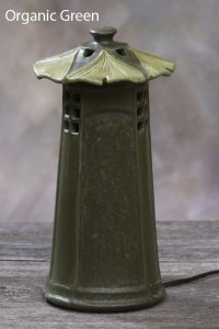 Ephraim's Prairie Ginkgo Lantern - Product Image